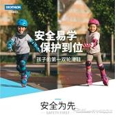 兒童溜冰鞋女輪滑鞋男可調小童滑輪鞋初學者全套裝OXELOLYYJ(速度出貨)