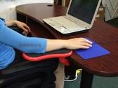 電腦手托架 滑鼠護腕墊 護臂托 手臂支撐架 減緩疲勞【FA020】《約翰家庭百貨