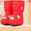 兒童鞋 春季高幫棉鞋軟底加絨加厚保暖鞋步前鞋男女寶寶系帶不掉鞋【快速出貨八折下殺】