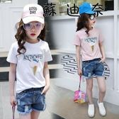 女童t恤短袖上衣女兒童半袖體恤衫
