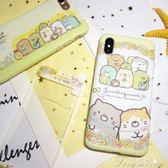 角落生物手機殼-貓咪墻角生物iphoneXR/8plus手機殼 提拉米蘇