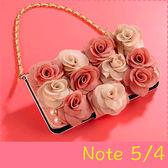 【萌萌噠】三星 Galaxy Note 5 / Note4 立體高雅雙色玫瑰保護套 帶掛鍊側翻皮套 支架插卡 錢包式皮套