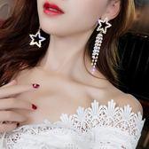 歐美網紅不對稱珍珠五角星流蘇長款耳環氣質個性耳釘誇張耳墜女 檸檬衣舍