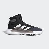 Adidas Pro Bounce Madness [BB9239] 男鞋 運動 籃球 穩定 支撐 高筒 愛迪達 黑