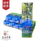 【名池茶業】台灣之冠最強茶皇-梨山仁愛鄉高冷烏龍茶(強勢8件組/附提袋X2)