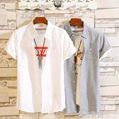 襯衫男短袖夏季新款帥氣青年休閒卡通刺繡白襯衣男士修身寸衣 卡布奇諾