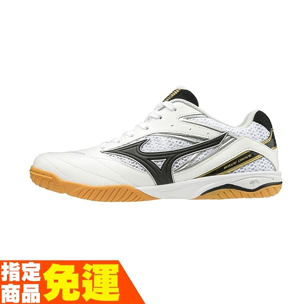 MIZUNO WAVE DRIVE 8 男款桌球鞋  81GA170550 贈運動襪 20FW
