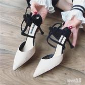 細跟單鞋韓版羅馬包頭涼鞋女2020夏季新款時尚尖頭綁帶大碼高跟鞋 LR19382【Sweet家居】