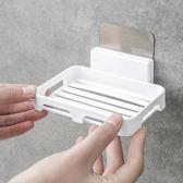 雙12購物節   衛生間肥皂盒香皂架吸盤香皂盒壁掛式肥皂架浴室瀝水皂盒免打孔   mandyc衣間