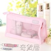化妝包旅行化妝包化妝品收納包小號化妝袋女便攜布韓國大容量洗漱包簡約