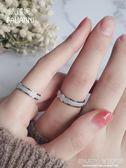 情侶戒指 情侶戒指男女一對日韓潮人學生嘆息橋對戒簡約七夕禮物 宜室家居