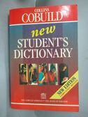 【書寶二手書T9/字典_IEC】NEW STUDENTS DICTIONARY_Collins
