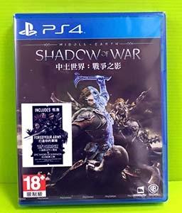 PS4 中土世界 戰爭之影 中文版