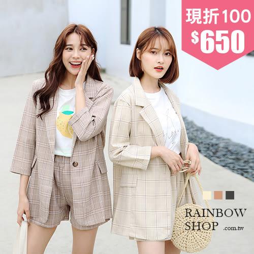 堅果格子鬆餅西裝外套+短褲套裝-H-Rainbow【A389720】