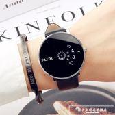 韓版情侶簡約個性創意概念韓版時尚潮流運動學生防水男女石英手錶『韓女王』