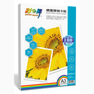 Color-Dance 彩之舞 HY-A171 A3 噴墨厚磅卡紙–防水 180g 50張/包