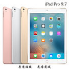 King*Shop~蘋果iPad Pro 9.7寸平板屏幕貼膜 9.7寸磨砂 透明保護膜