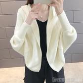 針織外套 秋裝2020年新款女春秋女士毛衣韓版二八月開衫短外套v領針織上衣 印象