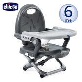 chicco- Pocket snack攜帶式輕巧餐椅座墊-星燦灰