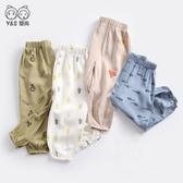 防蚊褲寶寶男童褲子薄款夏季洋氣休閒女童小幼兒夏裝嬰兒童燈籠褲 滿天星