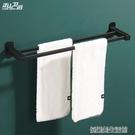 免打孔黑色毛巾桿單桿304不銹鋼衛生間置物架浴巾架衛浴掛件