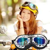 電動摩托車復古風鏡折角銅哈雷眼鏡騎行防風防霧沙空軍護目鏡頭盔