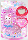 Hello Kitty 凱蒂貓 珠寶組 TOYeGO 玩具e哥