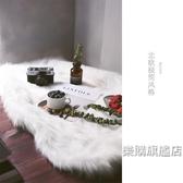 攝影布韓國拍照毛毯長毛絨布地毯背景布美妝飾品包包拍攝影擺件道具wy