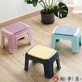 買2送1 矮凳寶寶防滑墊腳凳兒童小凳子家用塑料換鞋凳【淘夢屋】