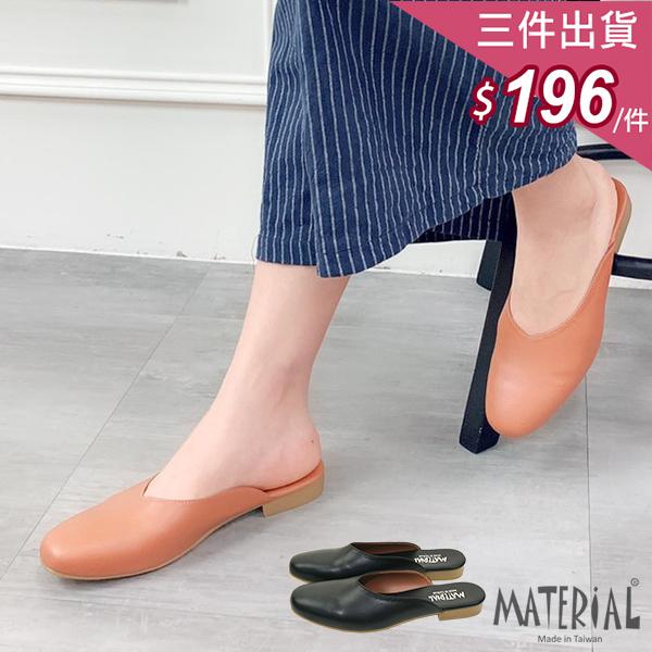懶人鞋 極簡素面穆勒鞋 MA女鞋 T3275