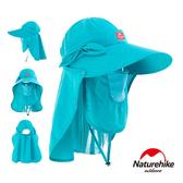 Naturehike 大帽簷輕量抗UV 可拆式護頸遮陽帽 淺藍