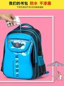 拉桿書包 拉桿書包小學生 1-3-6年級男生兒童書包護脊6-12周歲女孩減負防水 8號店WJ