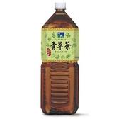悅氏青草茶2000ml