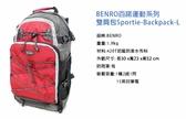 【聖影數位】BENRO 百諾 Sportie 運動系列 雙肩攝影背包 L 黑/藍/酒紅