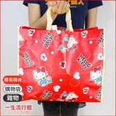 《超值39元》Hello Kitty 凱蒂貓  正版 小型 不織布 購物袋 肩背袋 收納袋 B15678