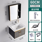 輕奢太空鋁浴室櫃現代簡約衛生間組合小戶型洗手臉面盆池巖板漱台 夢幻小鎮
