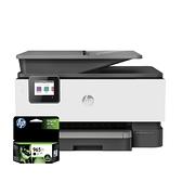 【搭965XL原廠墨水匣一黑】HP OfficeJet Pro 9010 All-in-One 印表機 上網登錄送禮卷