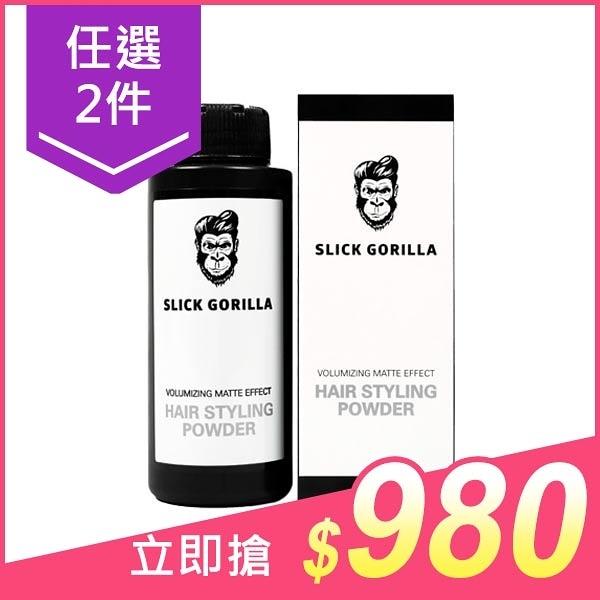 【任2件$980】英國 Slick Gorilla 猩猩塑型粉(20g) 【小三美日】飛機頭/休閒油頭