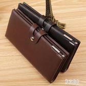 男士搭扣錢夾 男長款錢包商務手拿包韓版錢夾手包男包卡包 BT4227『東京潮流』
