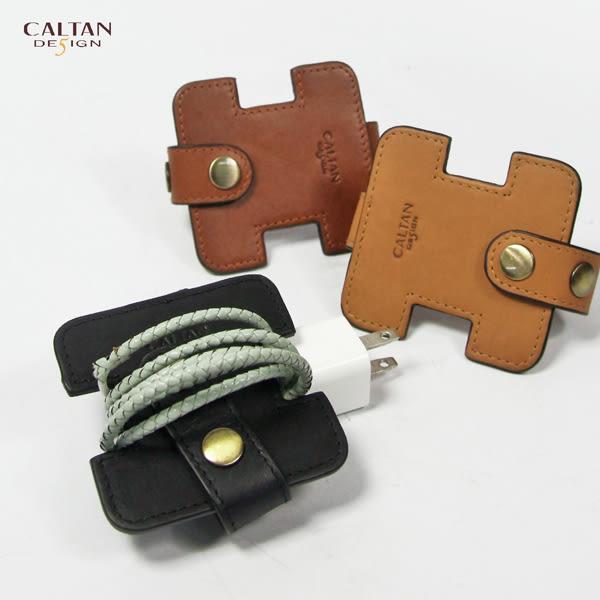牛皮/集線器【CALTAN】 真皮工字集線器-2182系列