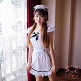 角色扮演服性感內衣女僕裝制服誘惑圍裙白色女傭服角色扮演可愛學生套裝(七夕禮物)