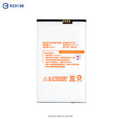 ☆MIUI Xiaomi 小米2 BM20/BM-20 鋰電池 2000mAh