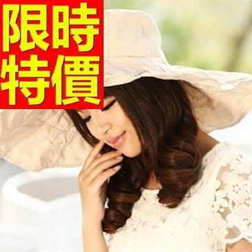 遮陽帽-甜美新款氣質女防曬帽56g10【巴黎精品】