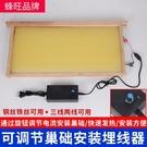 巢礎埋線器電熱可調控溫度全自動蜂箱巢框蜂脾安裝器巢礎壓上線器 小山好物