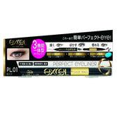 EXCEL 3合1炫目眼線液01黑色 16g