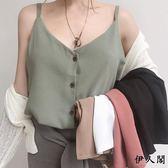 女裝氣質單排扣V吊帶小背心上衣
