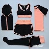 新款瑜伽服女健身房專業運動套裝高腰春夏季晨跑速干衣 朵拉朵衣櫥