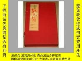 二手書博民逛書店北京紅色地圖(含光盤4張,罕見帶書盒)Y260500 北京電視臺