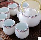 日式藍邊紫金勾藤茶具套裝 高檔禮品茶壺茶杯CJ-4
