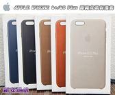 {新安} 原廠公司貨 iPhone 6+ Plus / 6s+ PLUS 5.5吋 皮革護套 保護套 手機套 手機殼 保護殼 (黑)